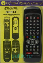 IRC-8901D [SIESTA TV]